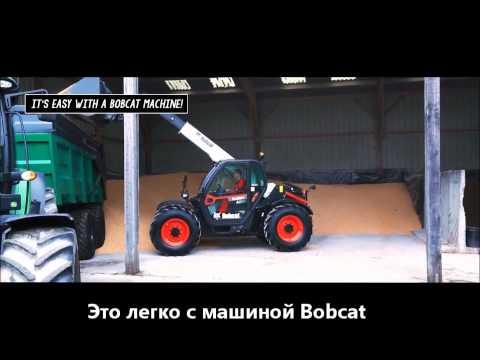 Телескопические погрузчики Bobcat серии AGRI для сельского хозяйства