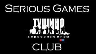 """[DF] SG Tushino - """"CLUB"""""""