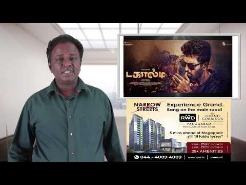 DAGAALTY Movie Review - Dagalti - Santhanam, Yogi Babu - Tamil Talkies