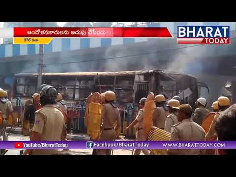 Kolkata Bus Accident Creates Concerns | Special Story | Bharat Today