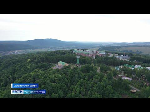 Часть всемирной сокровищницы:  геопарк «Янган-Тау» официально вошел в сеть  ЮНЕСКО
