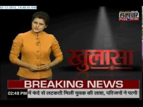 Khulasa: Daughter-In-Law shot dead by Man in Allahabad