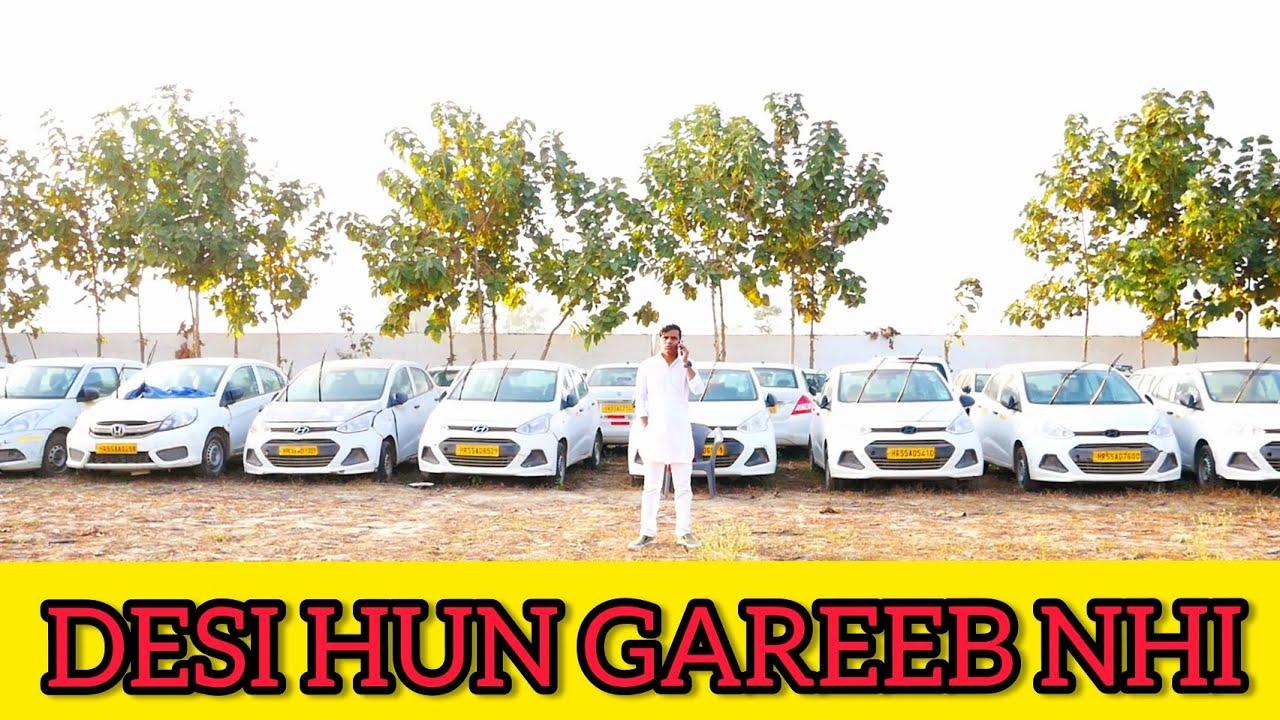 Download Desi Hun Gareeb Nhi    Desi On Top    Desi Desi Na Bolyakar    Rahul Rana    Pooja    Vikas Singh