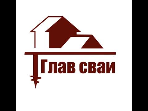 Забор из винтовых свай зимой ГЛАВ-СВАИ СПб