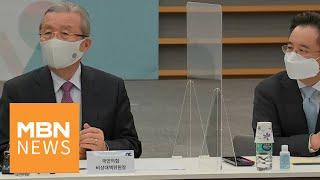 """신문브리핑3 """"""""정치에 뜻 없다&qu…"""