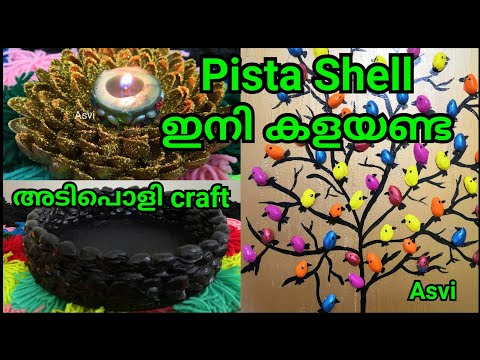 Pista shell crafts|3 easy ways to recycle pista shell|easy, simlpe, cheap craft in malayalam|Asvi