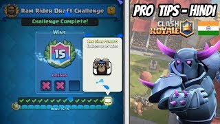 ramrider #clashroyale #ramriderdraftchallenge Hey Guys , In this vi...