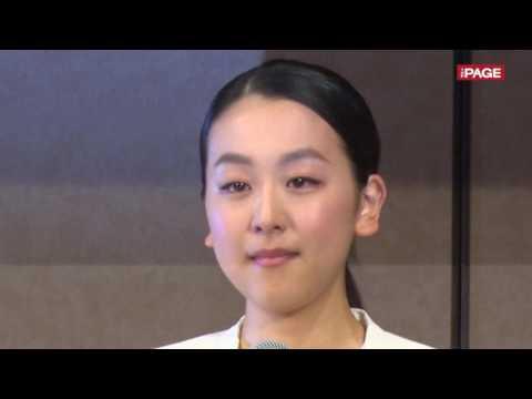 【動画】浅田真央さん引退会見 最後に2度背を向けて涙