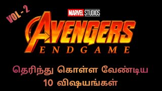Avengers END GAME Interesting Facts Vol - 2 in Tamil