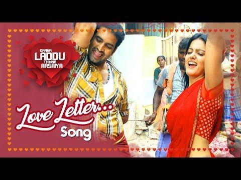 Love Letter Song | Kanna Laddu Thinna Aasaiya Movie Songs | Santhanam | Vishaka | S Thaman