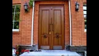 18. Парадная дверь с отделкой массивом с резьбой(http://www.dverild.ru/dvery/paradnie/ Парадная дверь с отделкой массивом с резьбой ООО