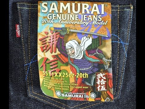 Samurai Jeans S511OG25oz-20th 25oz 20th Anniversary