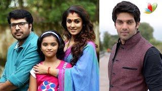 Aryas special appearance in Mammootty-Nayantharas Puthiya Niyamam