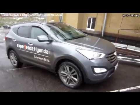[Bán Xe Hyundai] SANTAFE CKD 2015 - Lắp Ráp Tại Việt Nam