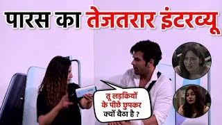 Bigg Boss 13  Shefali Bagga Asked Questions For Girls Paras Chhabra Give Funny Answer