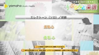 使用した楽譜はコチラ http://www.print-gakufu.com/score/detail/55764...