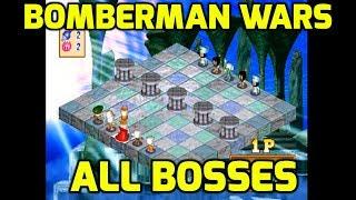 Bomberman Wars (PS1) - All Bosses + Ending
