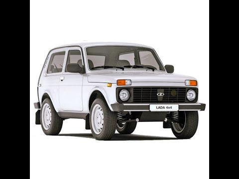 Lada Niva - Spare Parts Catalog - Despiece