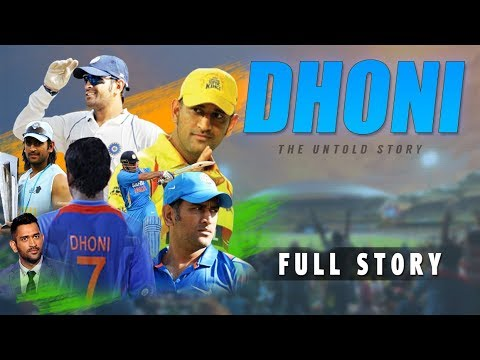 MS Dhoni Biography | IPL 2019 | Chennai Super Kings