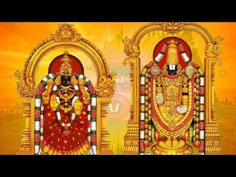 Sri Venkateswara Suprabatham  Tamil Full  Chitra & Alarmelu