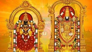 Sri Venkateswara Suprabatham - Tamil [Full] - Chitra & Alarmelu