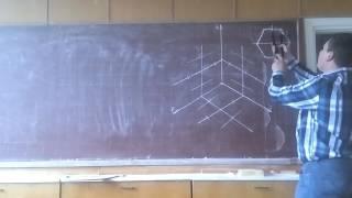 видео Презентация по черчению по теме Прямоугольное проецирование . Расположение видов на чертеже.