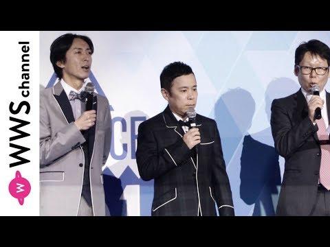 日本版 『PRODUCE 101 』スタート!ナインティナイン・矢部浩之 岡村隆史が国民代表プロデューサーに!