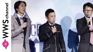 4月11日、吉本興業株式会社と株式会社MCIPホールディングスは、韓国を代...