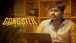 If Gangsters had Interviews | Ft. Sharwanand & Sudharshan | Chai Bisket