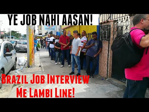 Job Interview Me Lambi Line | Rising Unemployment in Brazil