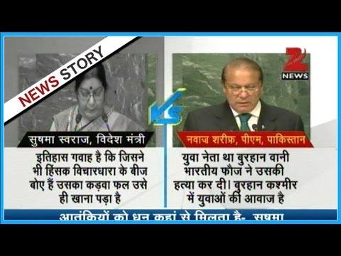 Sushma Swaraj slammed Pakistan of spreading terrorism in South Asia