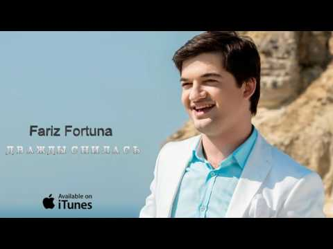Fariz Fortuna -