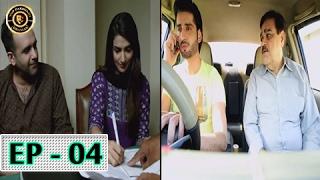 Tumhare Hain Episode 04 - 13th February 2017 - ARY Digital Top Pakistani Drama
