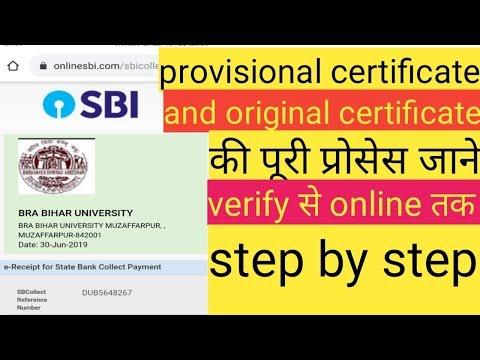 Provisional Certificate And Original कैसे निकाले पूरी  प्रोसेस जाने स्टेप  बाई  स्टेप L