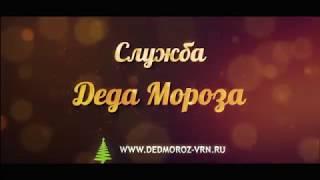 Новогодний утренник Воронеж