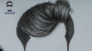 كيفية رسم الشعر للرجل بقصة شعر انيقة how to draw hair