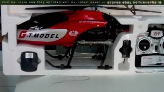 QS8006 unbox and flying demo.avi