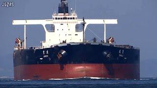 [巨大船] ONGA 遠賀 Ore carrier 鉱石運搬船 日本郵船 関門海峡 2015-AUG