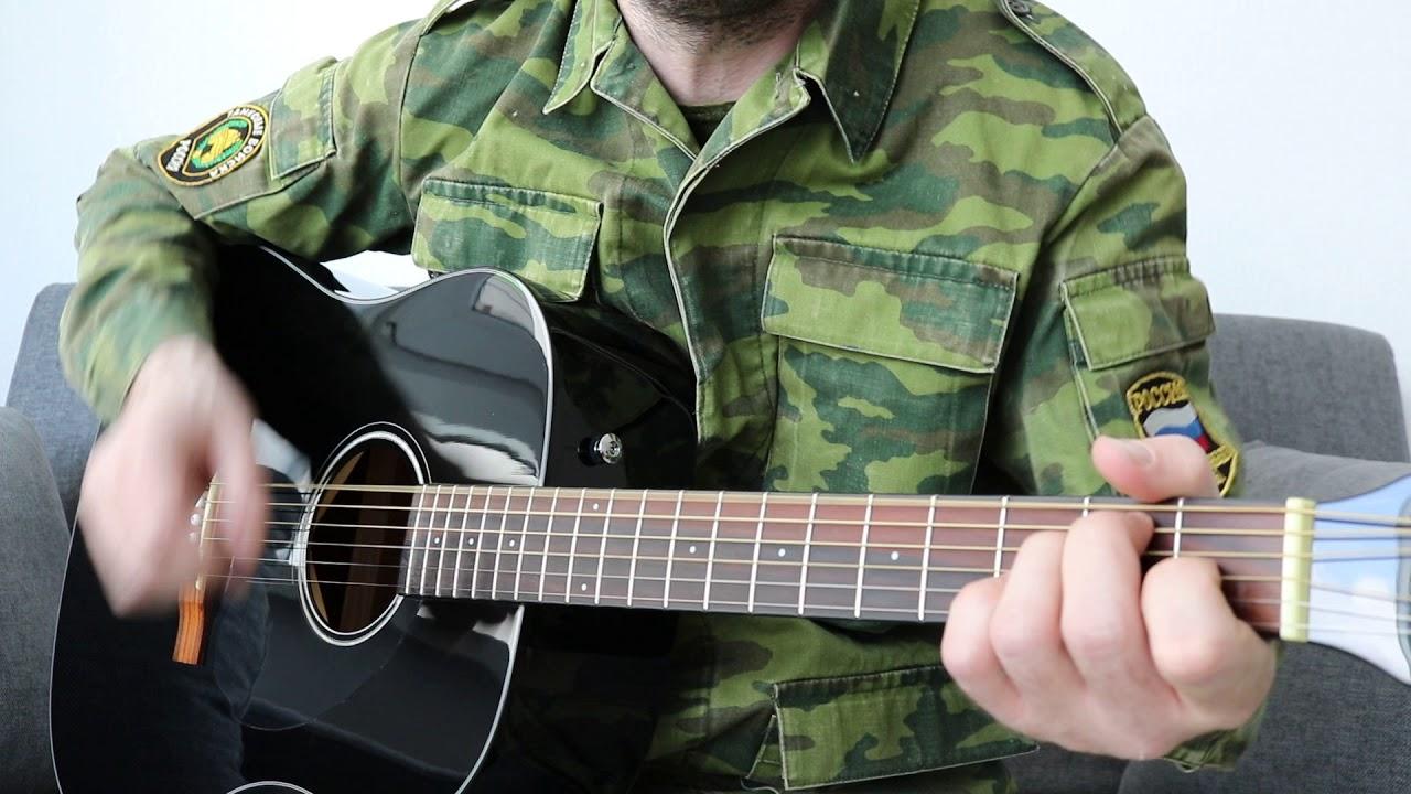 Новогодний тост | Армейские песни под гитару