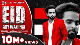 Eid Aane Wali Hai | Mehmood J | Official Song | (Full Song) Latest Hit Song 2019 | B2 labels