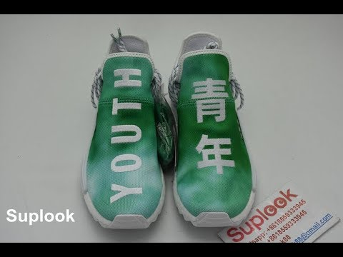 273d2605e Pharrell x Adidas Human Race NMD China Exclusive YOUTH GREEN - YouTube