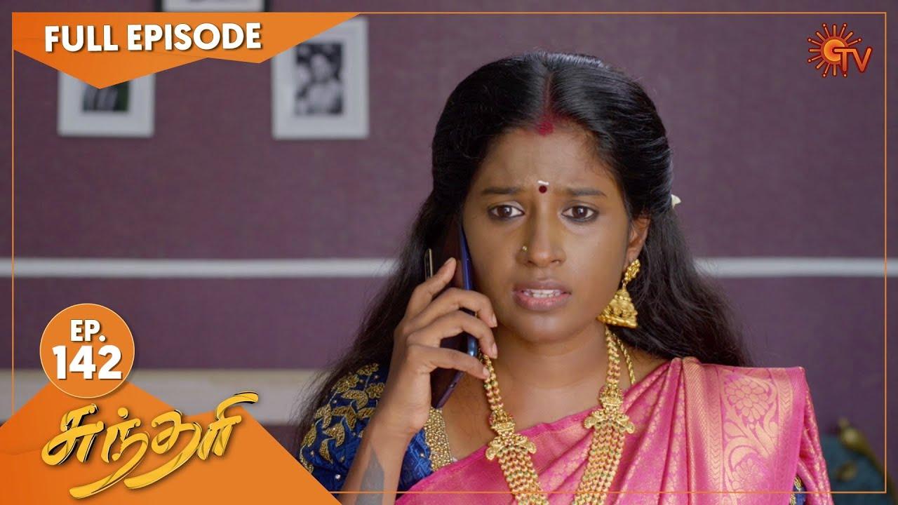 Download Sundari - Ep 142 | 20 Sep 2021 | Sun TV Serial | Tamil Serial