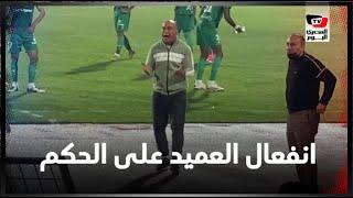 انفعال وسخرية من حسام حسن على حكم المباراة عقب طرد لاعب الاتحاد السكندري