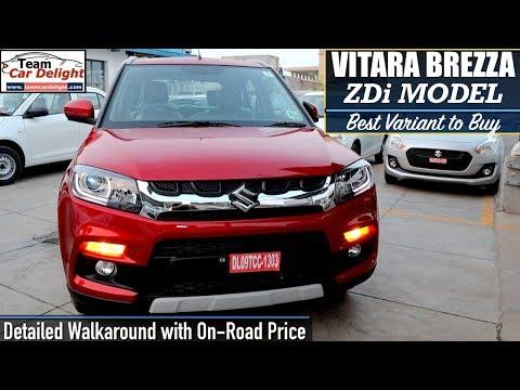 Brezza ZDI Model Detailed Review With On Road Price,Features,Interior   Brezza ZDI   Brezza ZDI AMT