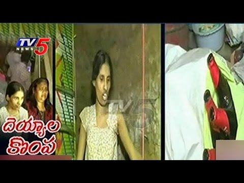 Mother And Daughter Excavate Their House To Removal Of  Ghosts | Srikakulam | TV5 News