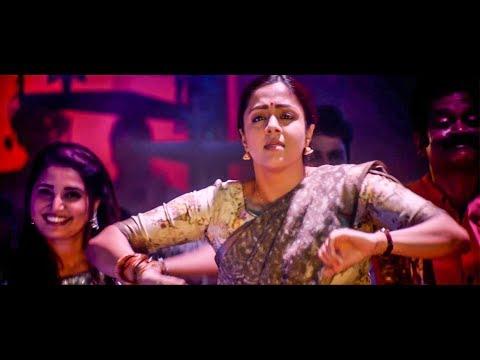Jyotika's Jimikki Kammal Version | Kaatrin Mozhi | Radha Mohan