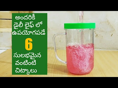 6-awesome-and-simple-kitchen-tips-and-tricks-(part-14)-in-telugu-with-engsubs