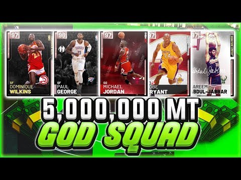 INSANE 5,000,000 MT GOAT SQUAD GAMEPLAY!! THE WORLDS MOST EXPENSIVE SQUAD! NBA 2K19 MYTEAM