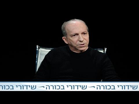 חוצה ישראל עם קובי מידן - דני סנדרסון