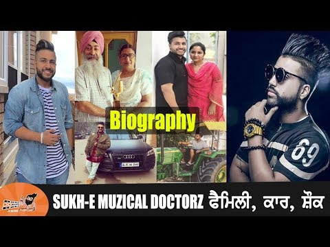 Sukhe Muzical Doctorz Biography Bolly Holly Baba | Family | Mother | Father | Songs | Car | Sukh-E